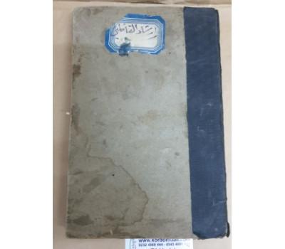 Osmanlıca Kitap 1326 tarihli 287 Sayfa