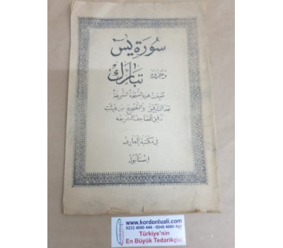 Arapça Ve Tebareke Cüzü Türkçe 2 Adet Kitap