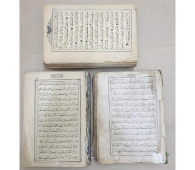 Osmanlıca Veya Arapça 4 Adet Kitaplar